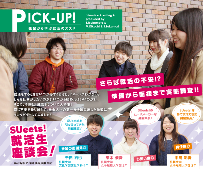 vol12_pickup01_main